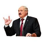 Набор стикеров «Батька» Лукашенко для Телеграмм
