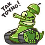 Коллекция стикеров «World of Tanks» для Телеграмм
